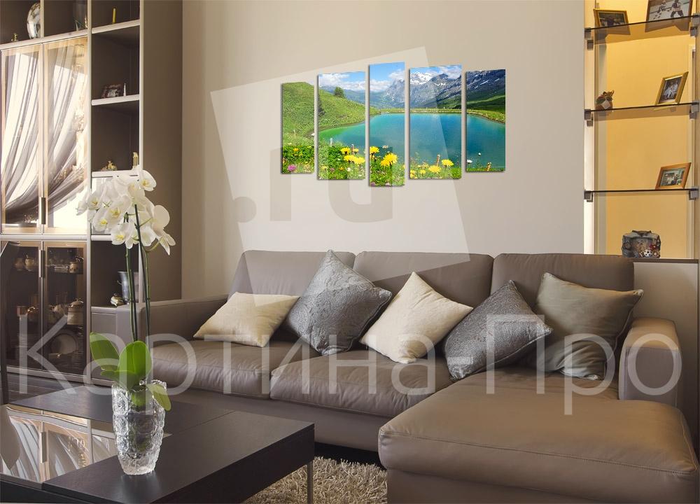 Модульная картина Красота горного озера от Kartina-Pro