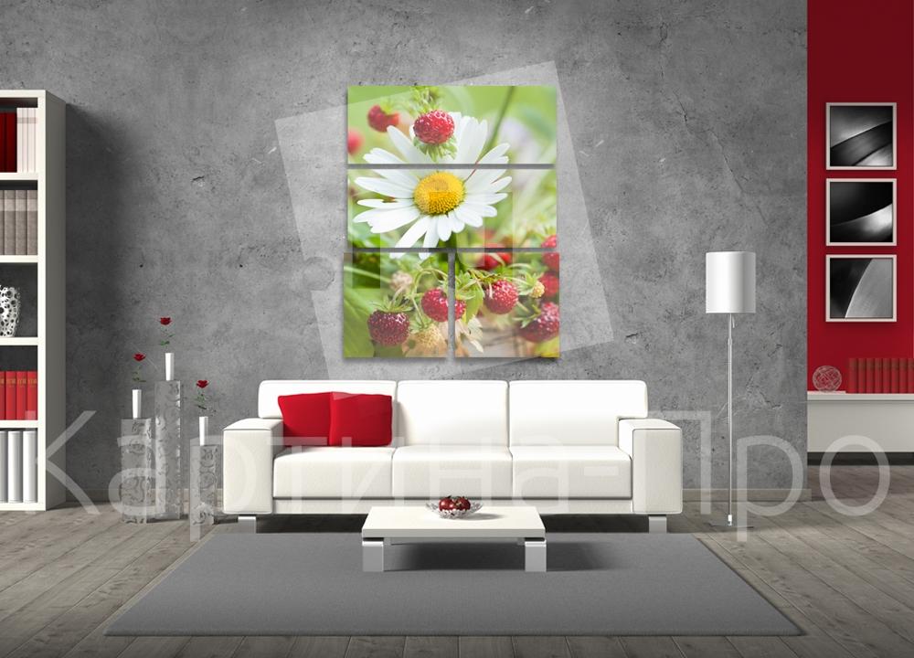 Модульная картина Ромашка и земляника от Kartina-Pro
