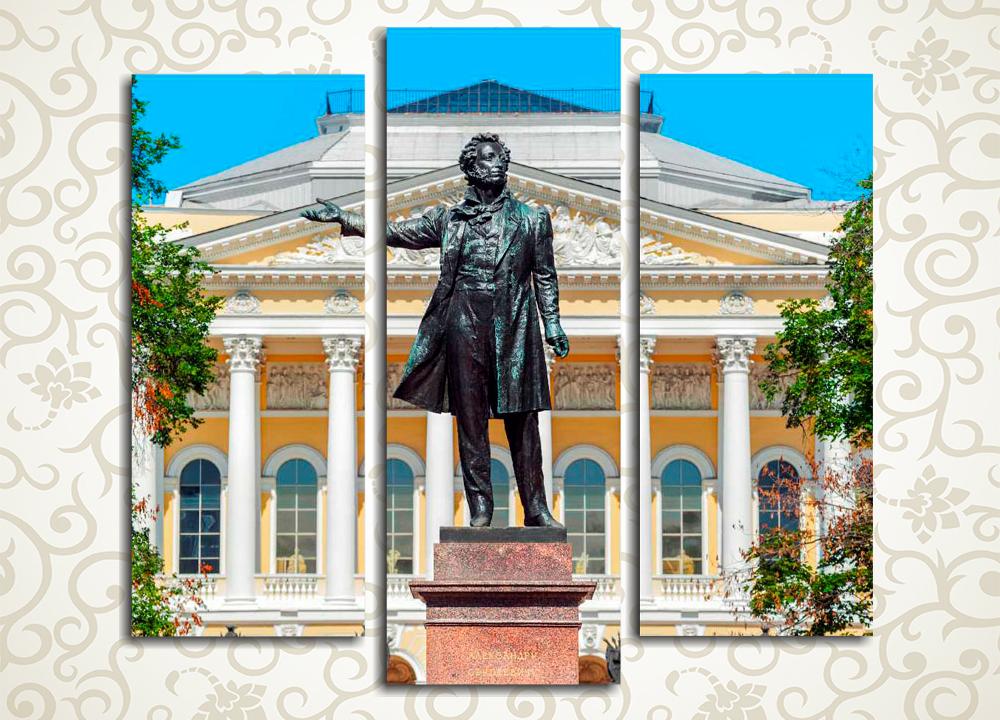 Модульная картина Памятник Пушкину
