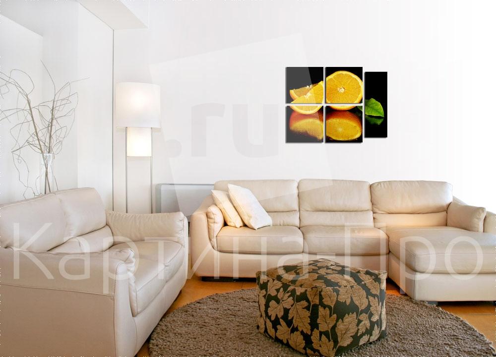 Модульная картина Сочные апельсины от Kartina-Pro