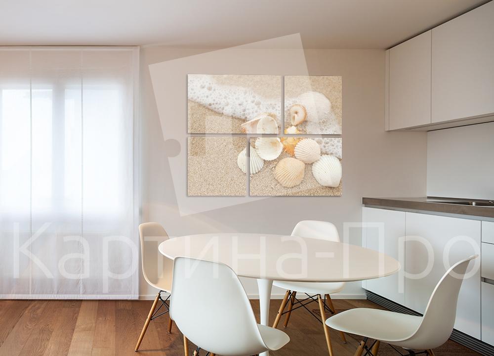 Модульная картина Ракушки на песке от Kartina-Pro