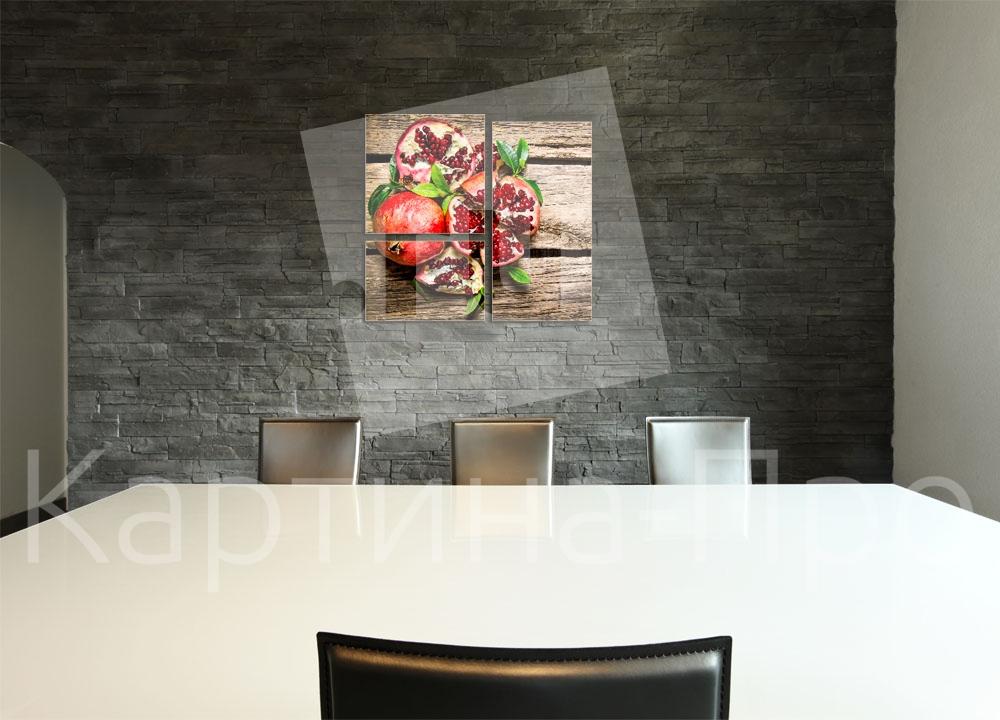 Модульная картина Спелый гранат от Kartina-Pro