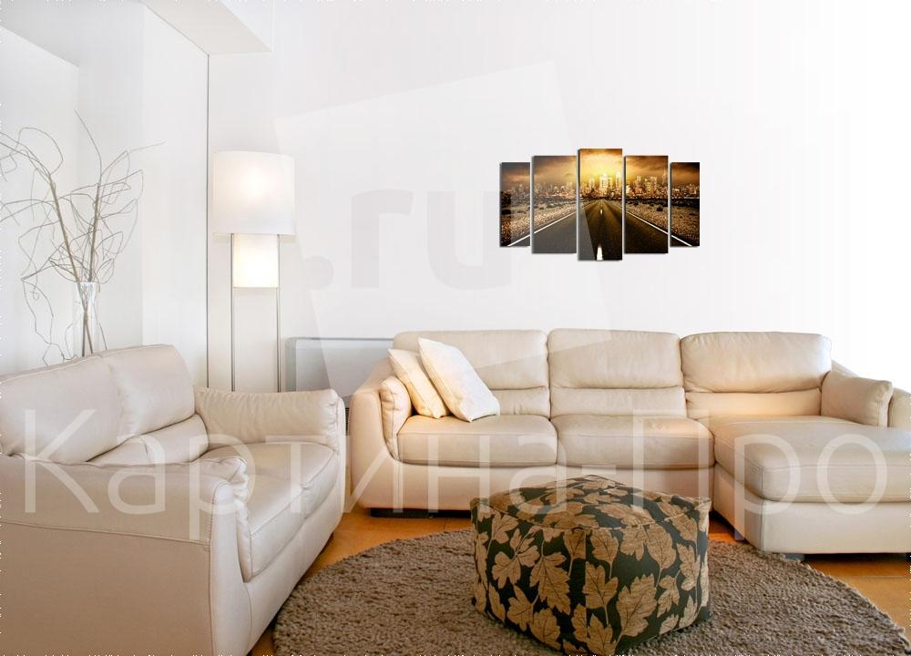 Модульная картина Дорога в мегаполисе от Kartina-Pro