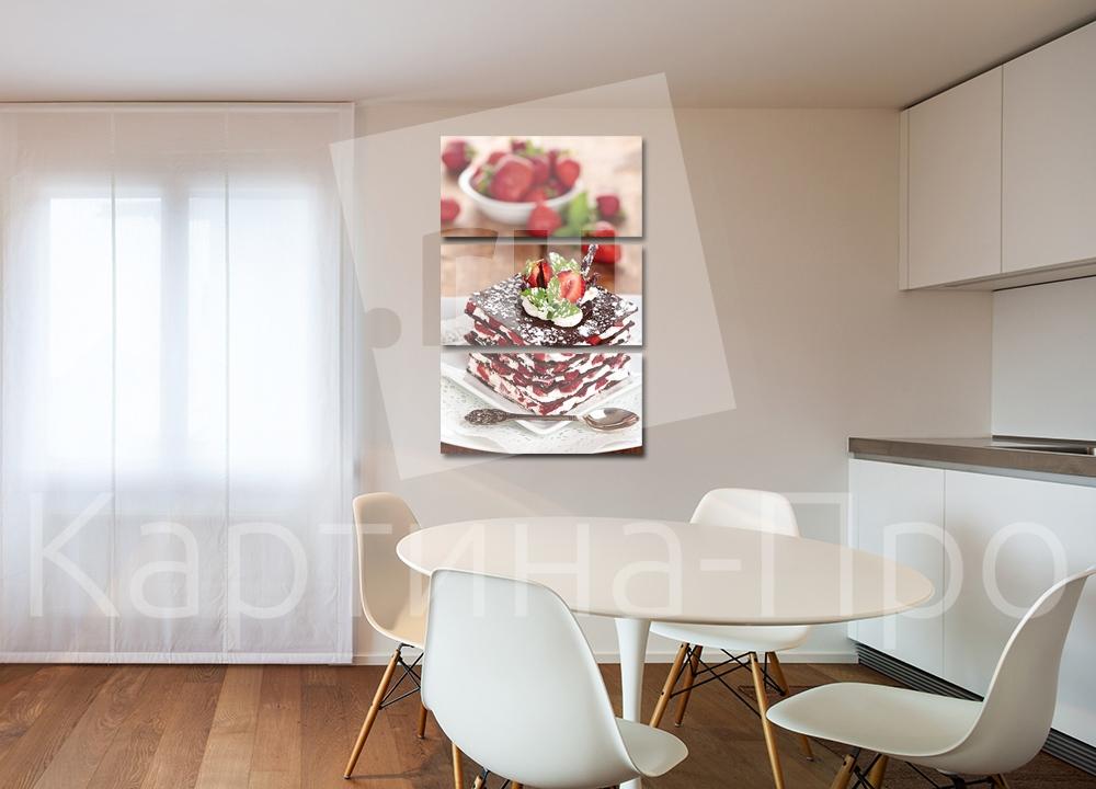 Модульная картина Воздушный десерт от Kartina-Pro