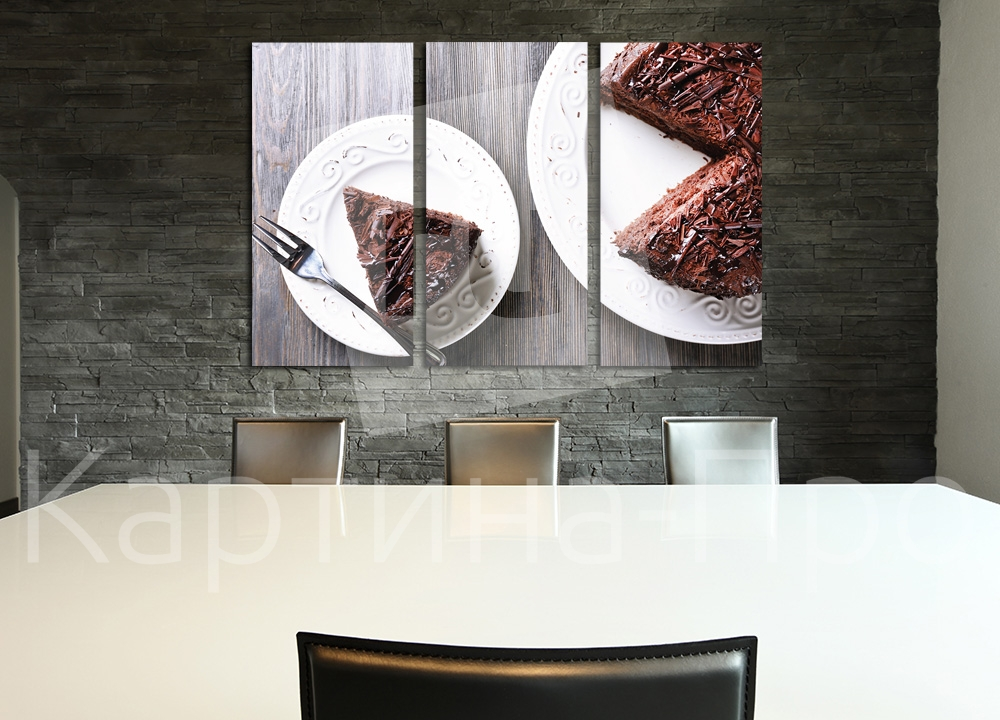 Модульная картина Шоколадный торт от Kartina-Pro