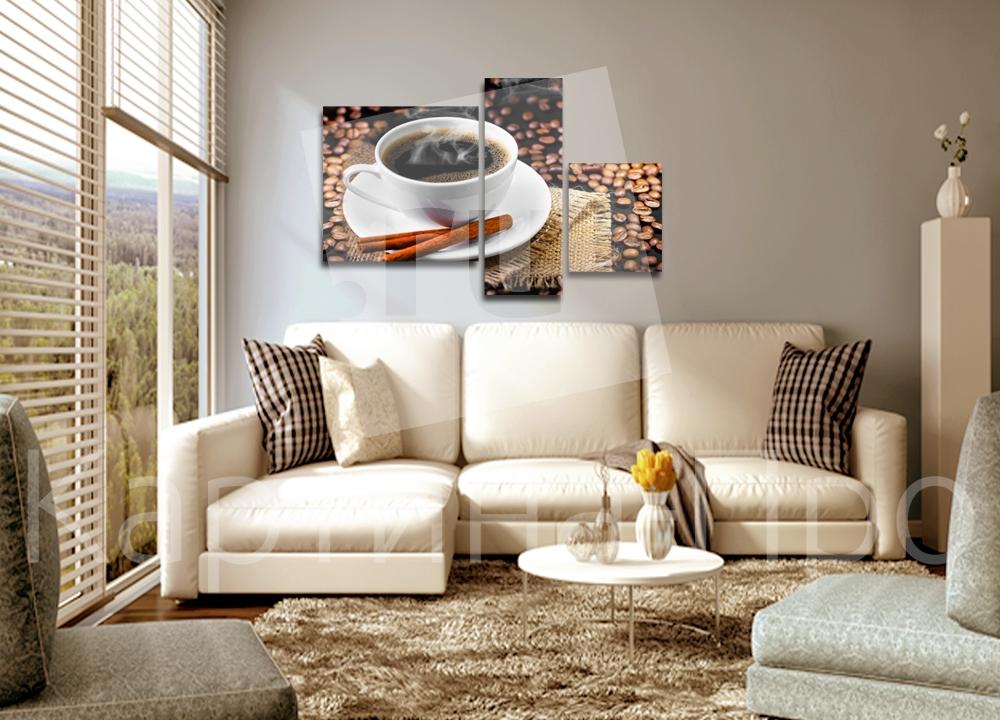 Модульная картина Кофе с корицей от Kartina-Pro