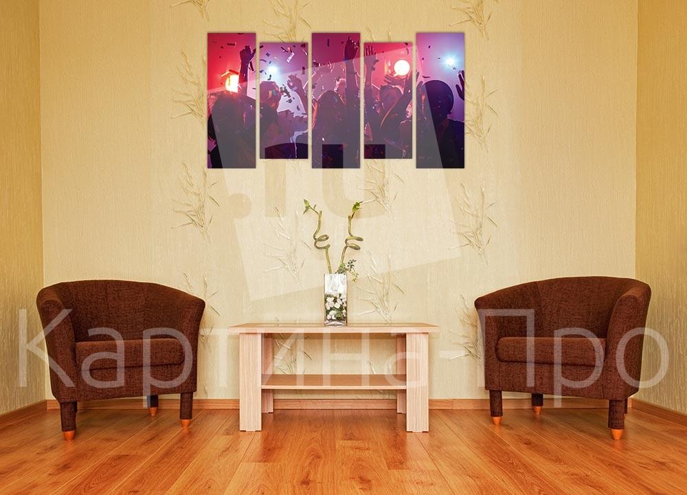 Модульная картина Крутая вечеринка от Kartina-Pro