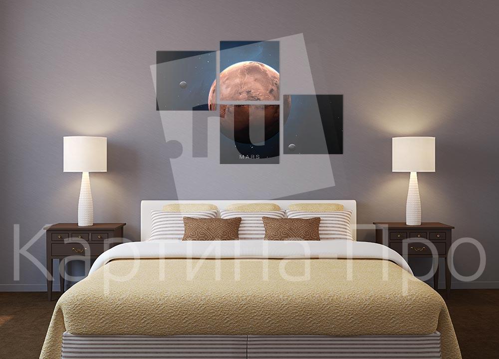 Модульная картина Загадочный Марс от Kartina-Pro
