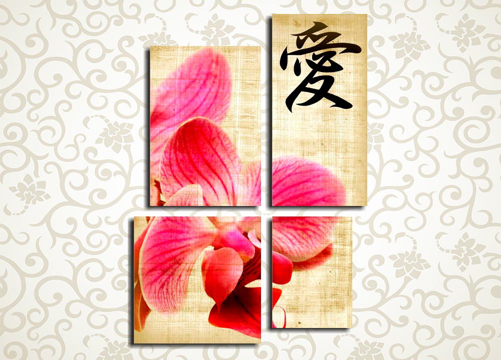 Модульная картина Цветы Японии