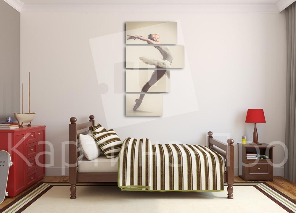 Модульная картина Изящная балерина от Kartina-Pro