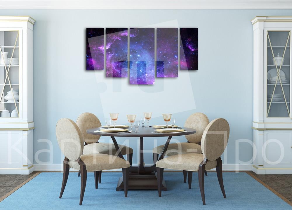 Модульная картина Звездная бесконечность от Kartina-Pro