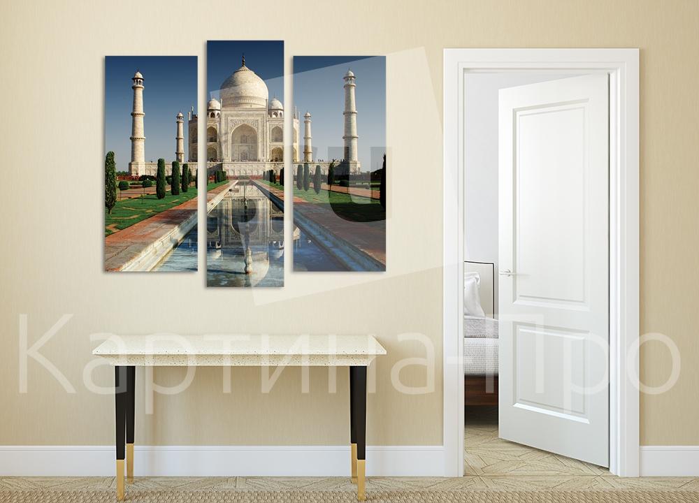 Модульная картина Великолепие Тадж-Махала (Индия) от Kartina-Pro