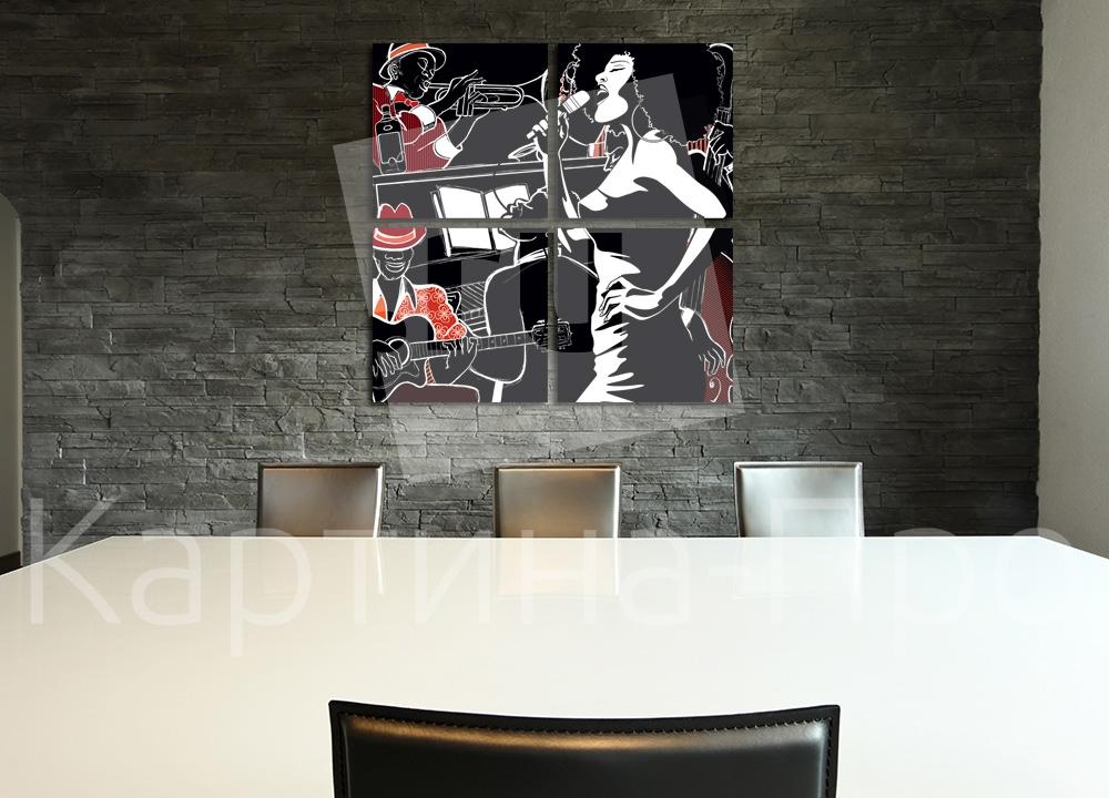 Модульная картина Джаз Бэнд от Kartina-Pro