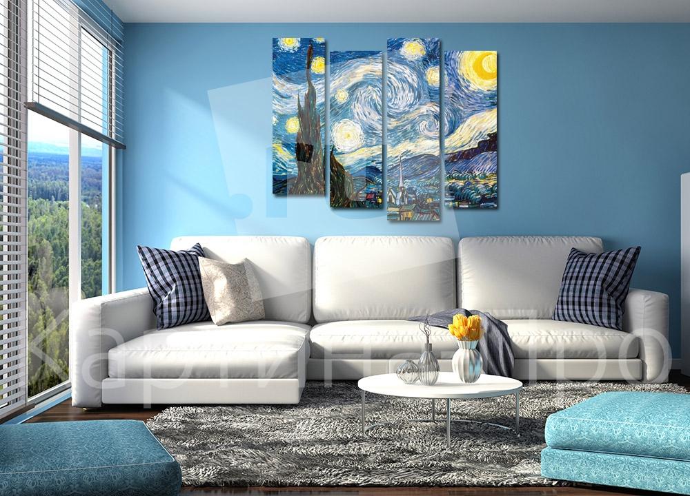 Модульная картина Звездная ночь. Ван Гог от Kartina-Pro