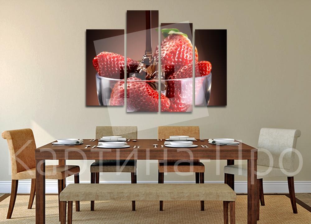 Модульная картина Клубничный десерт от Kartina-Pro