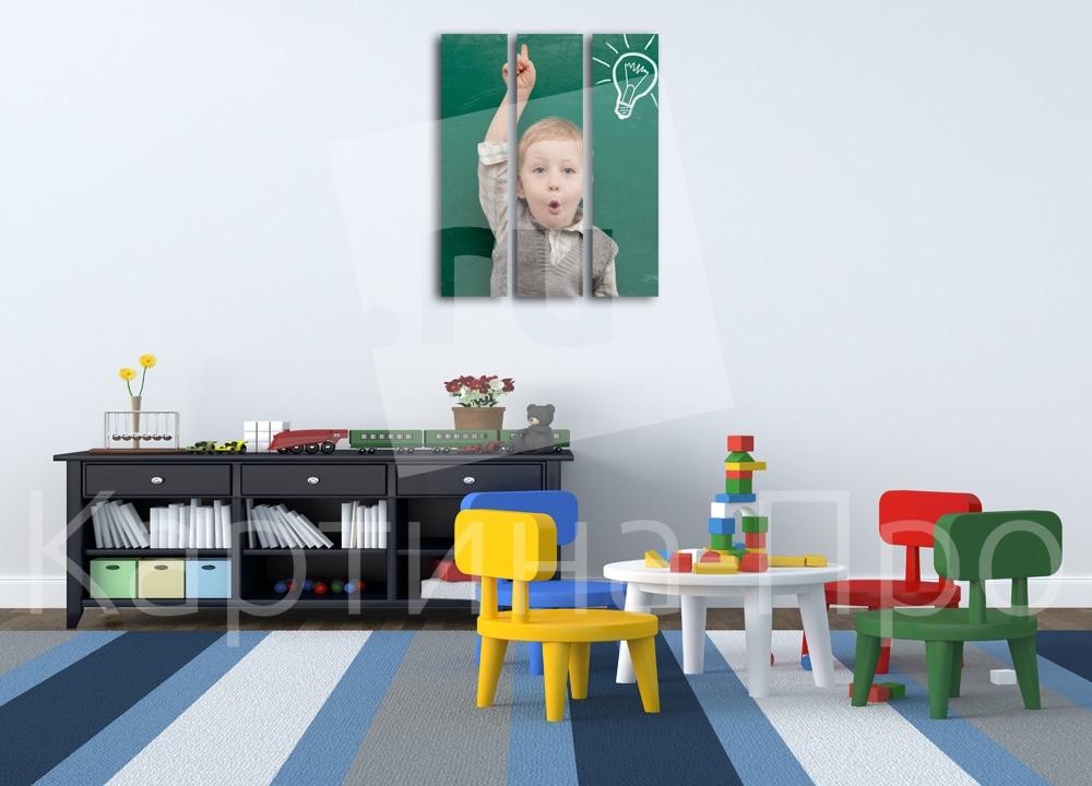 Модульная картина Маленький гений от Kartina-Pro