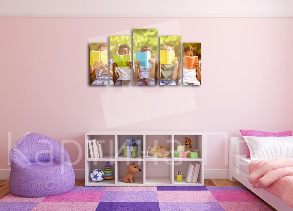 Модульная картина Дети и книги от Kartina-Pro
