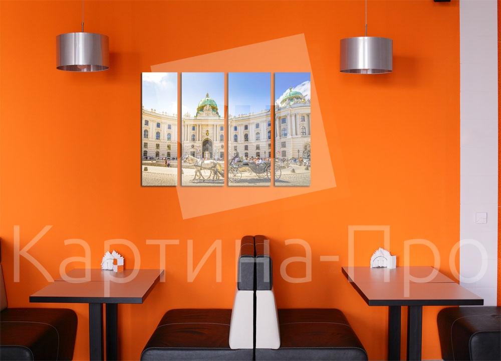 Модульная картина Прогулка по Вене (Австрия) от Kartina-Pro