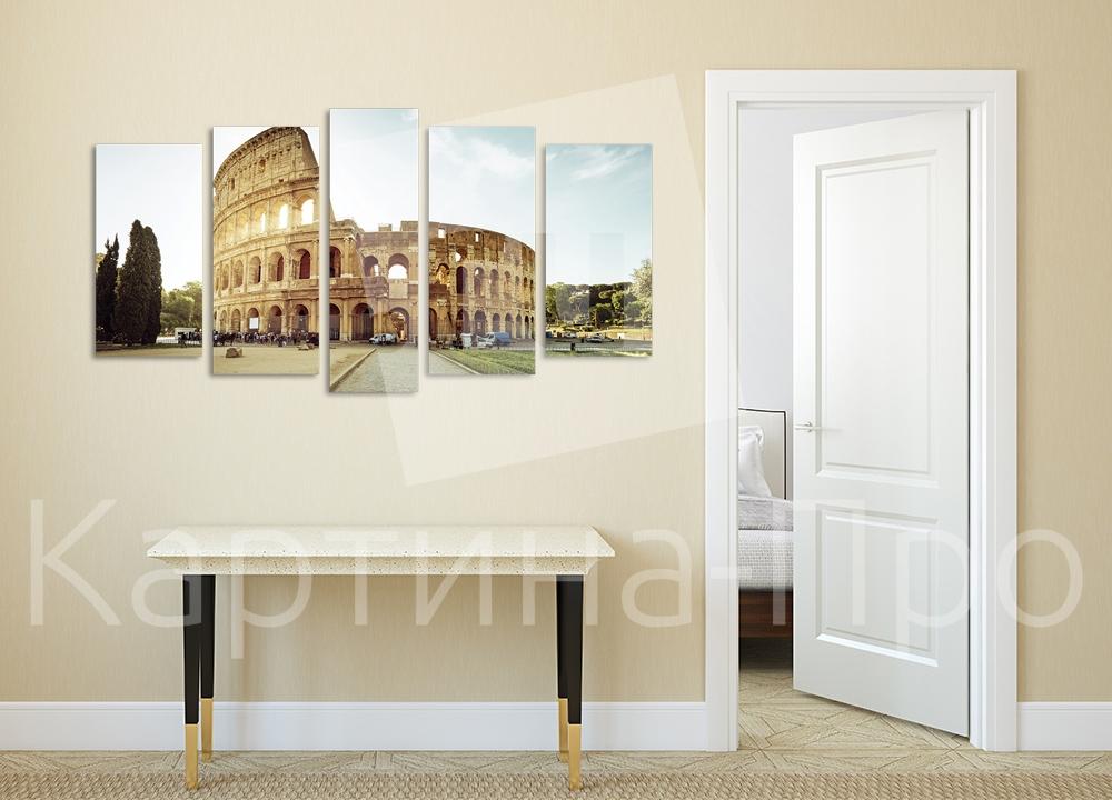 Модульная картина Дорога к Колизею. Рим (Италия) от Kartina-Pro
