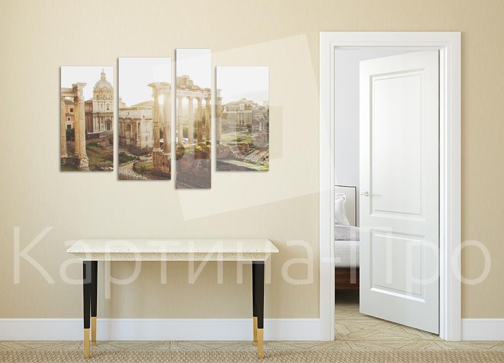 Модульная картина Римский форум на рассвете. Рим (Италия) от Kartina-Pro