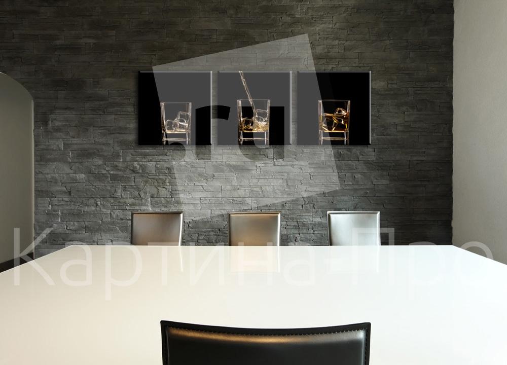 Модульная картина Виски со льдом от Kartina-Pro