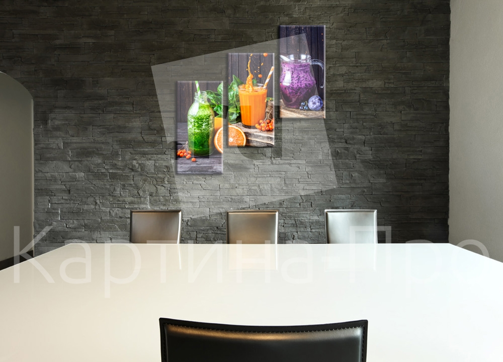 Модульная картина Яркие брызги от Kartina-Pro