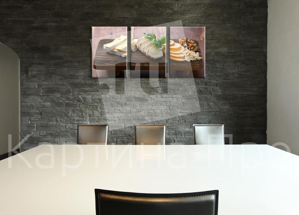 Модульная картина Сырные ломтики от Kartina-Pro