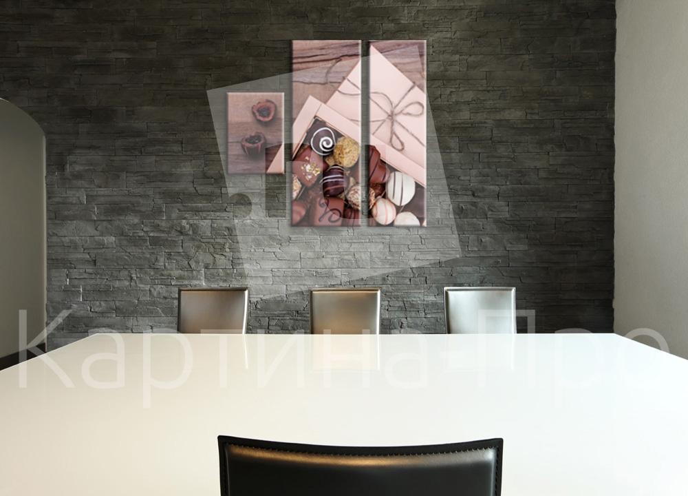 Модульная картина Шоколадный подарок от Kartina-Pro