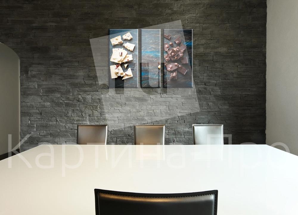 Модульная картина Шоколадная крошка от Kartina-Pro