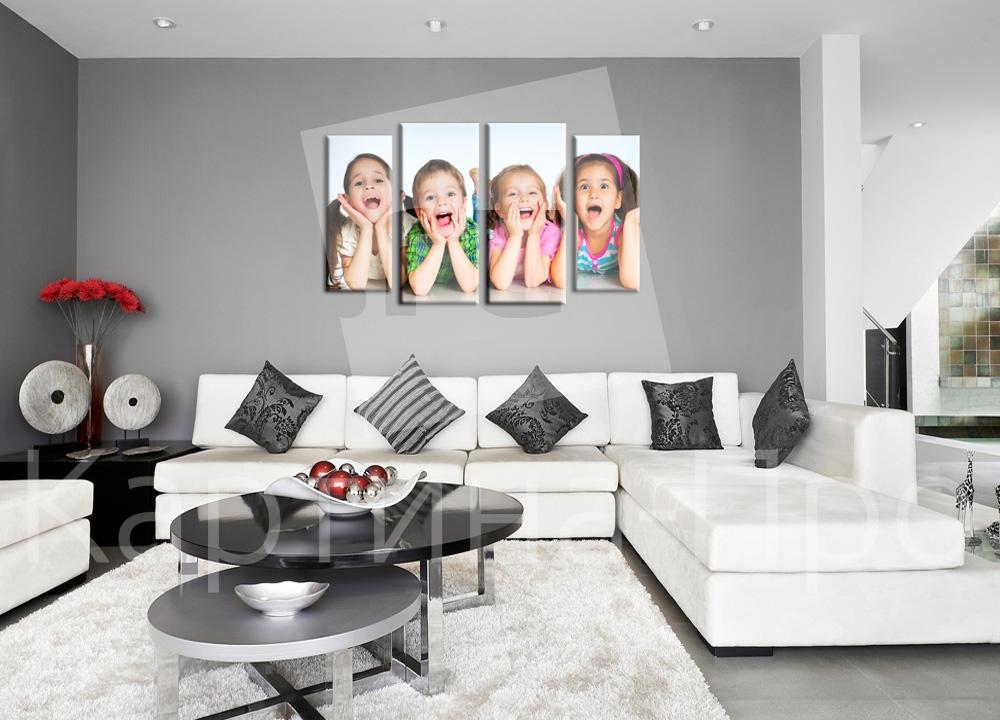 Модульная картина Веселые ребята от Kartina-Pro