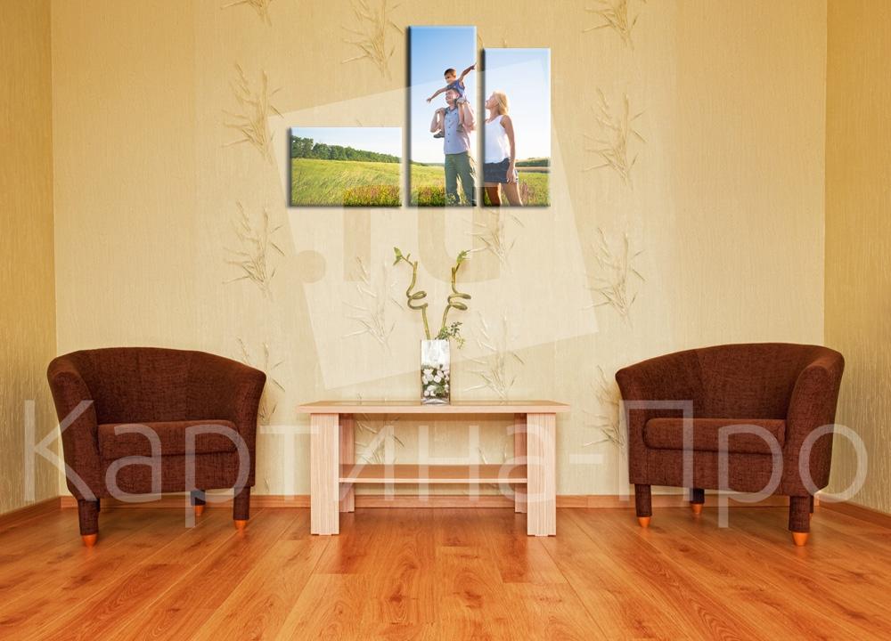 Модульная картина Семейная прогулка от Kartina-Pro