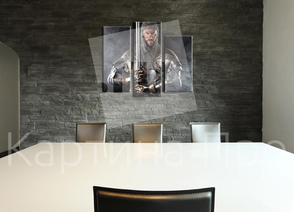 Модульная картина Рыцарь от Kartina-Pro