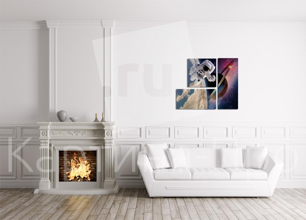 Модульная картина Сатурн от Kartina-Pro