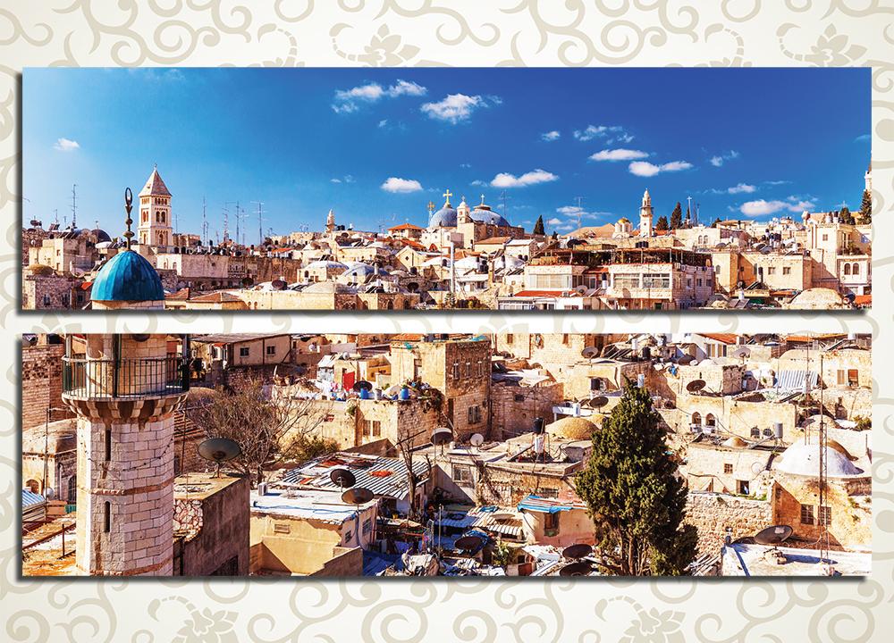 Модульная картина Иерусалим (Израиль)