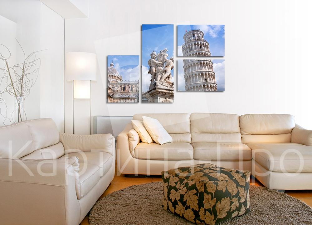 Модульная картина Пиза (Италия) от Kartina-Pro