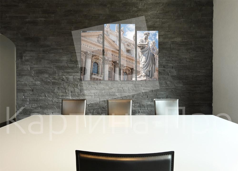 Модульная картина Собор Святого Петра в Ватикане от Kartina-Pro