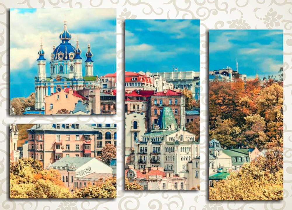 Модульная картина Васильевский спуск, Киев